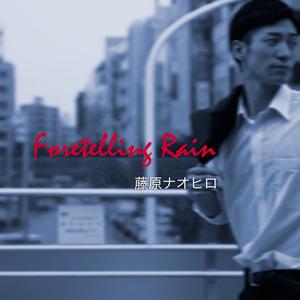 Foretelling Rain