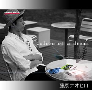 ミニアルバム『Colors of a dream』