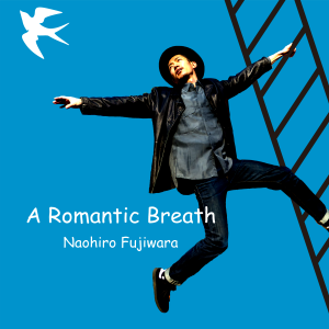 A Romantic Breath