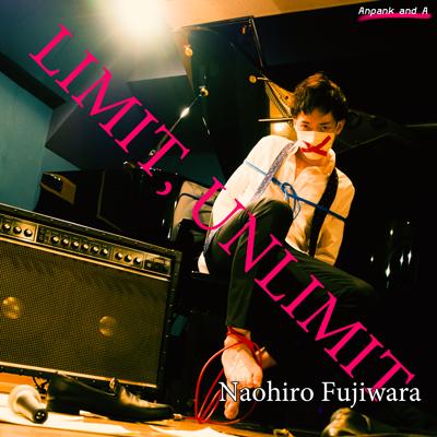Limit, Unlimit 7/22 リリース